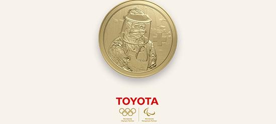 "Toyota verleiht ""Heroic Medal"" an Alltagshelden und sagt DANKE"